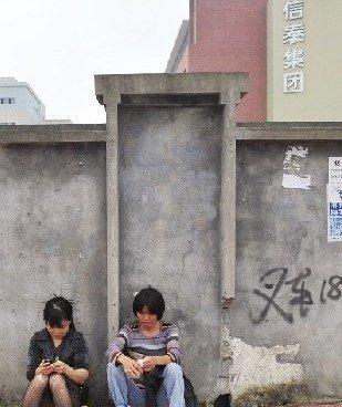 温州600亿挽救金融被指绑架纳税人为高利贷埋单