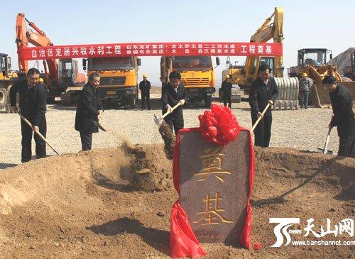 新疆18个定居兴牧水利工程在7个地州同时开工