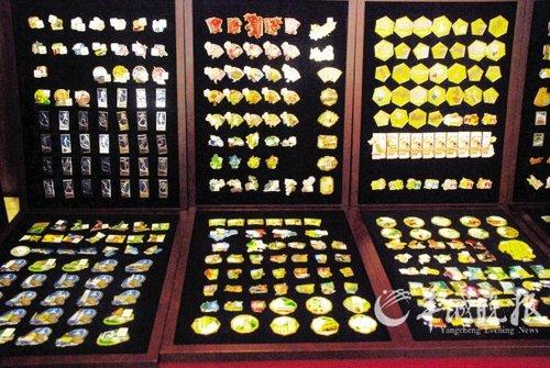 广州亚运徽章全球仅100套