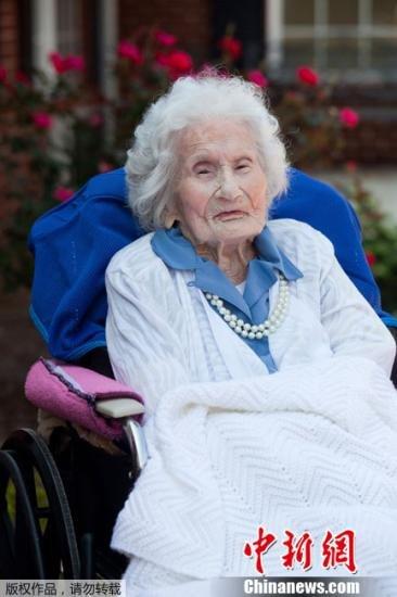 """新""""世界最长寿老人""""揭晓 今年115岁高龄(图)"""