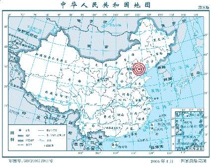 河北唐山发生4.8级地震 秦皇岛震感明显
