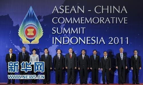 第14次中国-东盟领导人会议联合声明