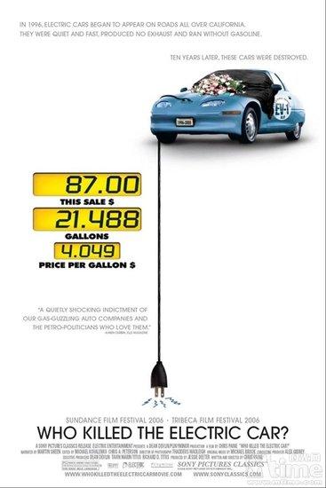 《谁消灭了电动车》:记录电动车兴衰