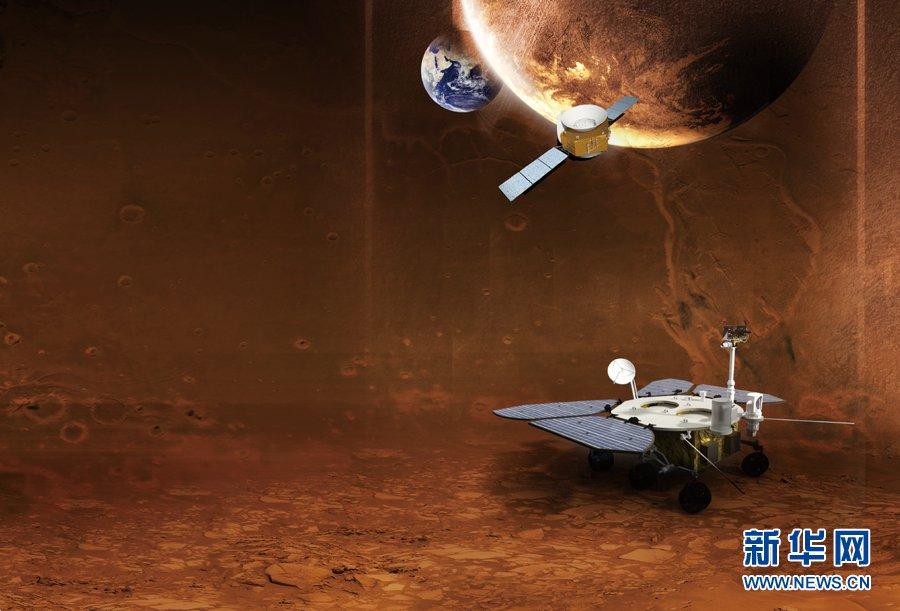 中国第一个火星探测器和火星车外观设计构型首次公布 - 海阔山遥 - .
