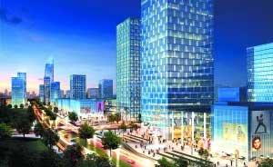 北京南部开挖巨型地下城 面积将达140万平(图)