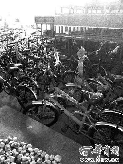 """红会""""仁爱基金""""万辆自行车捐给国企老干局"""