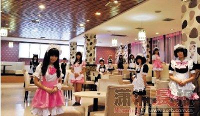 长沙首家女仆咖啡屋试营业 称男性顾客为主人