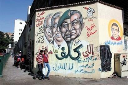 埃及解除紧急状态 穆巴拉克将面临最终审判