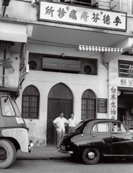 1950年,九龙城。