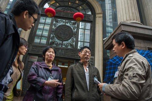重庆大学生村官转发微博被劳教申诉案择期宣判