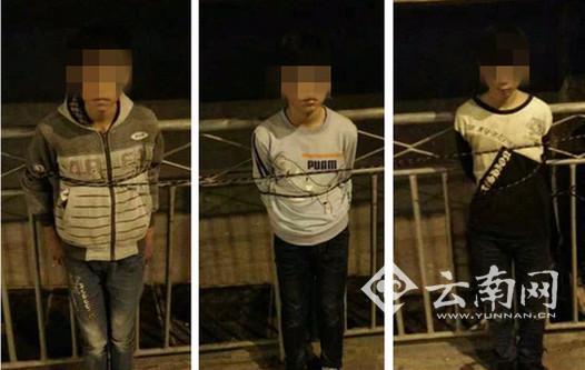 """3少年行窃胸前被挂""""我是小偷"""" 3男子涉非法拘禁"""