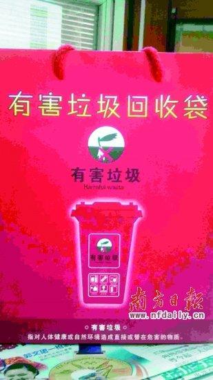 广州垃圾按袋计量动真格 多个试点今日启动