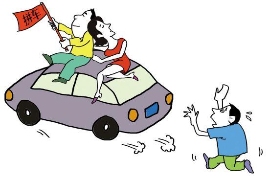 丈夫心疼妻子挤公交为其找拼车 妻子跟车主私奔