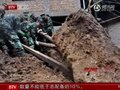 视频:云南发生山体滑坡灾害23人获救8人死亡