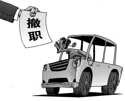 """媒体观察:预算外""""三公经费""""能否算清楚"""