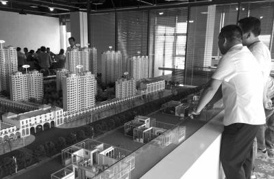 河北一楼盘五证皆无在京狂售 项目所在地仍是平房