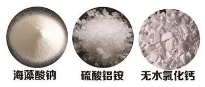 浙江10吨假海蜇丝流入市场 吃多或导致神经衰弱