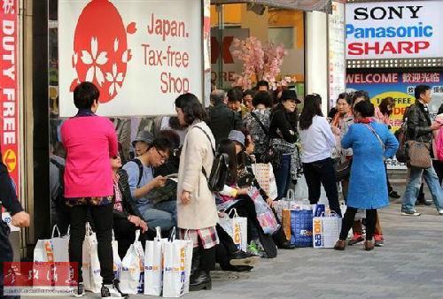 """日媒:日本商家兴奋期待中国游客""""爆买"""""""