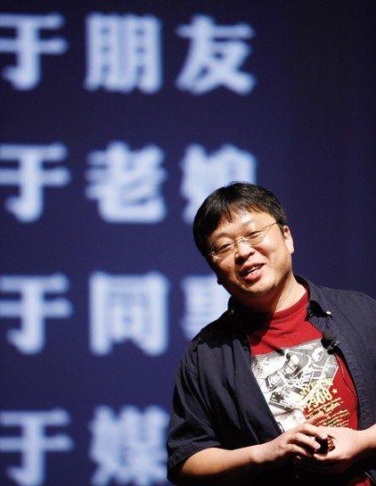 2012中国青年领袖候选人:老罗培训校长罗永浩