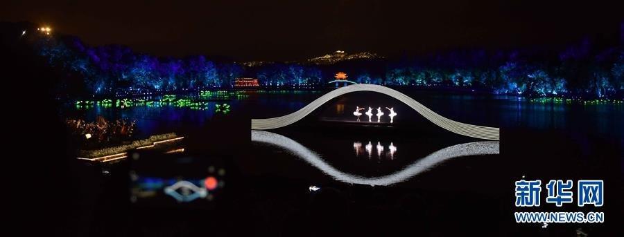 """G20文艺晚会""""最忆是杭州""""惊艳世界 - 海阔山遥 - ."""
