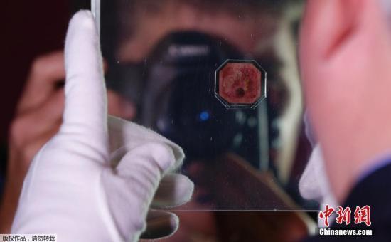 传奇洋红色邮票将拍卖 或1.2亿成交成史上最贵