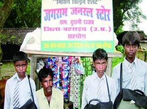 印度男子徒步千里到尼泊尔 救出被拐儿子