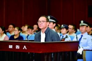 """云南""""双百院长""""王天朝贪腐上亿元 已开庭审理"""