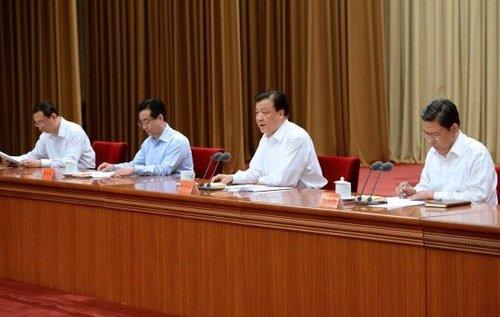 刘云山出席群众路线教育工作全体会议并讲话
