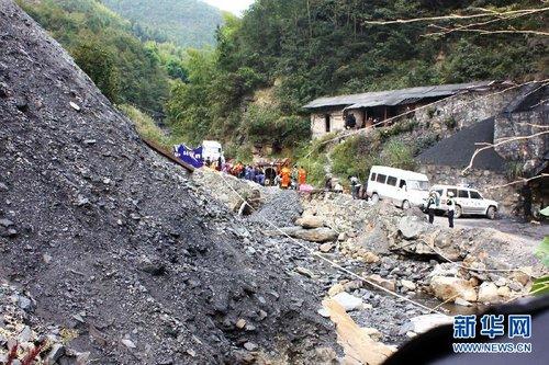 重庆奉节煤矿瓦斯爆炸事故搜救工作结束 死亡增至13人
