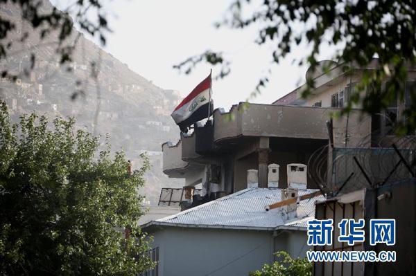 """伊拉克驻阿富汗大使馆遭""""伊斯兰国""""袭击"""