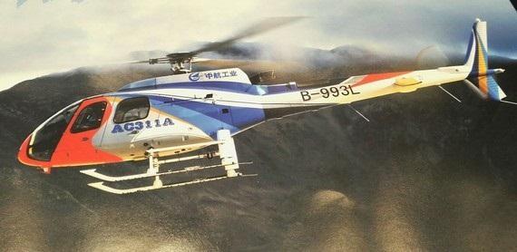 国产AC311A直升机获适航证 能在5300米高原起降