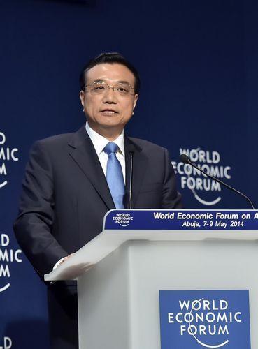 李克强在世界经济论坛非洲峰会上致辞