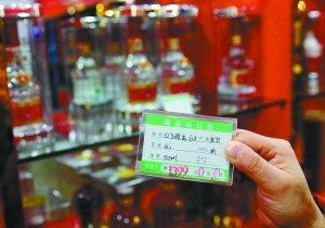 公款消费致高档白酒疯狂涨价 专家建议征暴利税 - 百克网—小陆 - 美容进修班小露BLOG