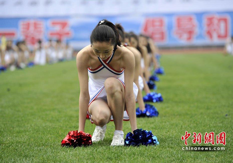 高清图:中央机关第三届职工运动会开幕 新