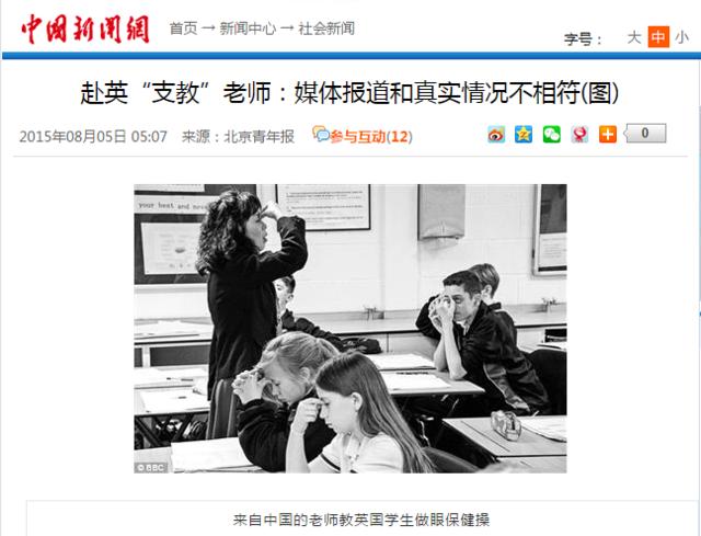 道德媒称中国孩儿子暑假干业沉重:暑假不用到来休憩吗?