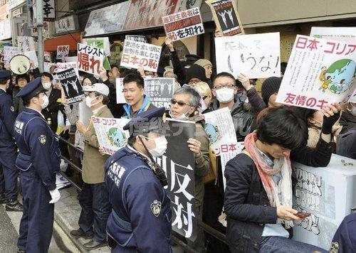 在活动现场同时举行抗议的在日朝鲜人居民。