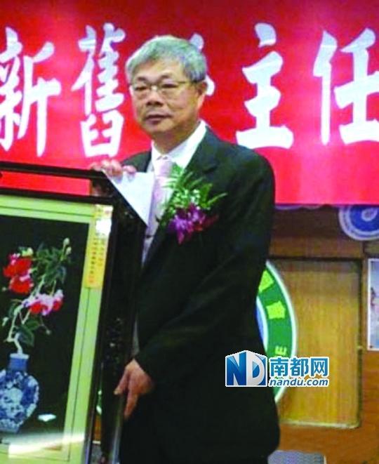 台湾百亿身家富豪遭司机绑架撕票 身中28刀惨死