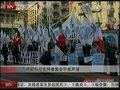 视频:贝卢斯科尼支持者集会示威声援