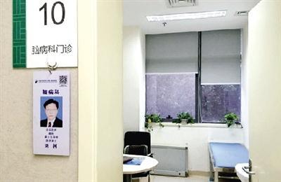 刘轲工作的脑病科门诊