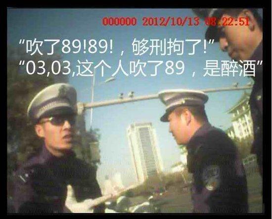 太原公安局长儿子醉驾袭警 交警队集体作伪证