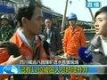 视频:救援人员受访描述井下救援细节