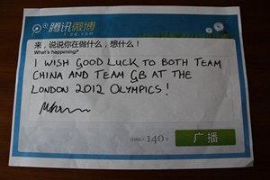外交官布朗微心愿:伦敦奥运中国队好运