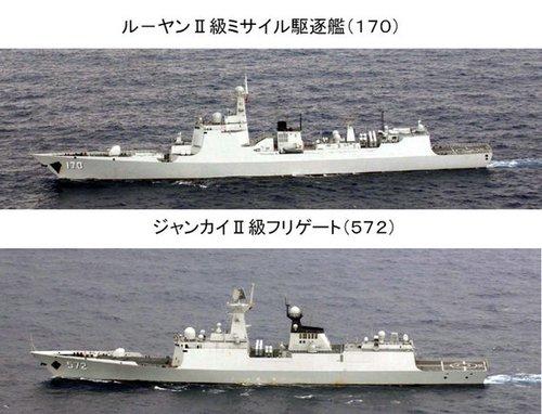英媒:中国呼吁日本应减少战机紧急升空次数
