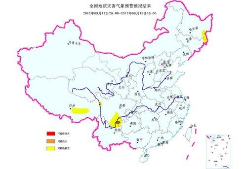 国土资源部:发布云南彝良地震灾区地质灾害橙色预警