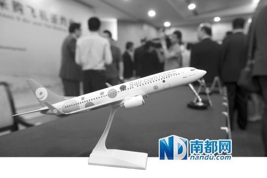 广东首家廉价航空将运营 最便宜机票仅9元