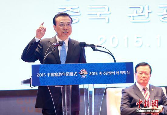 韩媒热议大熊猫参鸡汤 文化交流拉近中韩情感
