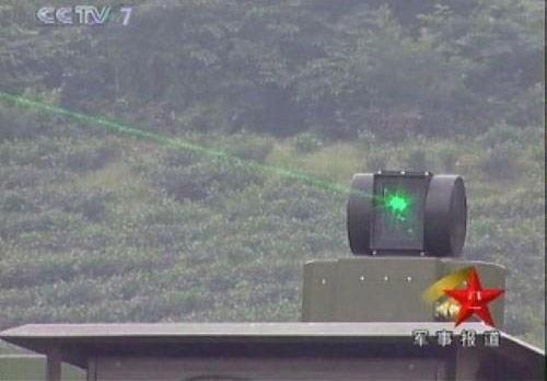 外媒:中国将部署激光武器对付美国军舰军机