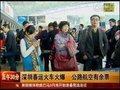 视频:深圳春运始发列车趟趟爆满 航班尚有余票