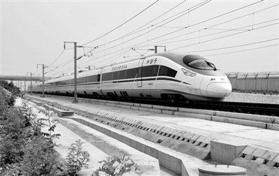 哈大高铁12月1日开通 实行冬夏两种运行图