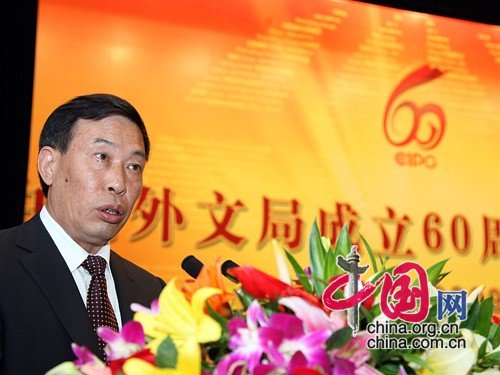 中国外文局副局长齐平景涉嫌严重违纪违法正接